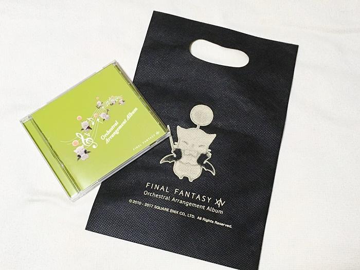 FINAL FANTASY XIV Orchestral Arrangement Album 収録楽曲一覧