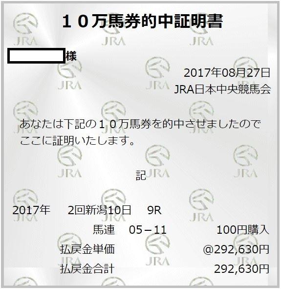 2017090123083081e.jpg