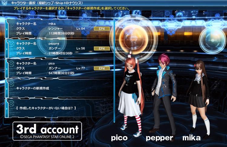 character_syoukai20170718c.jpg