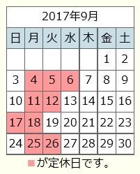 2017082614004185d.jpg