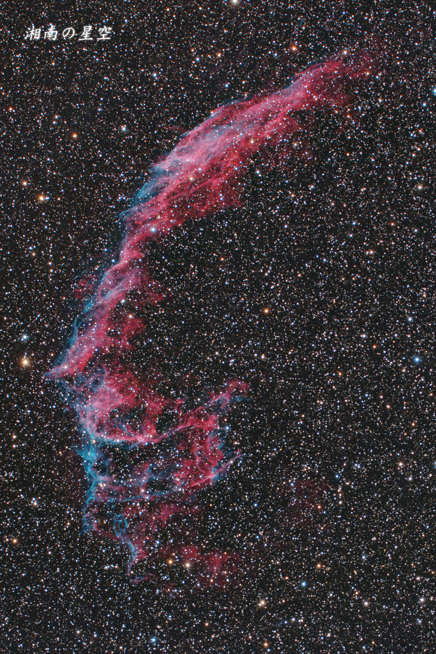 20181009_NGC6992-5