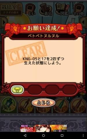 2017クヌギの原木_039