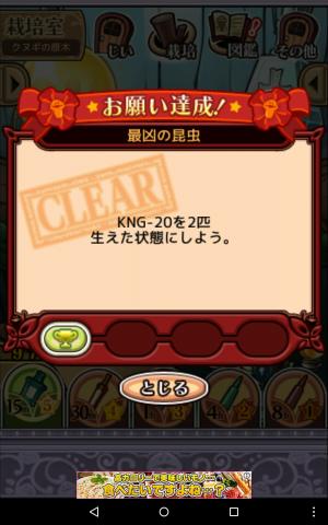 2017クヌギの原木_058
