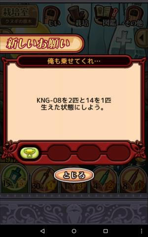 2017クヌギの原木_066
