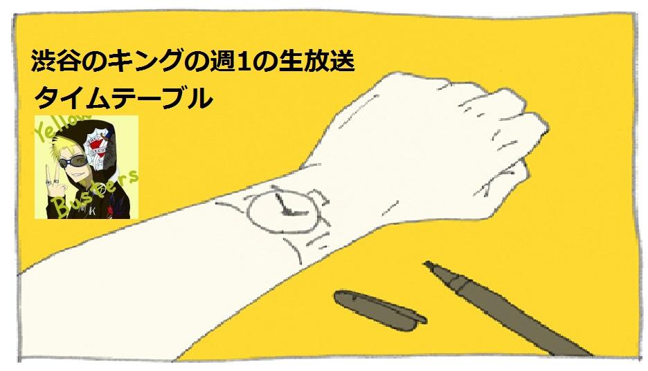 ふぇsくyfくyfk