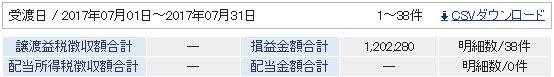 20170805005810d2b.jpg
