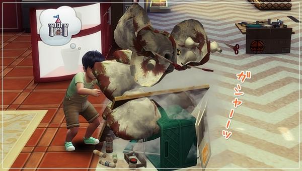 PHKato11-31.jpg