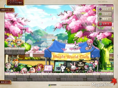 Maple_170920_163712.jpg