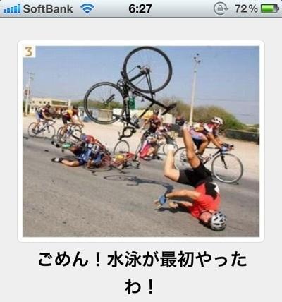 fc2blog_20121125095633ad4.jpg
