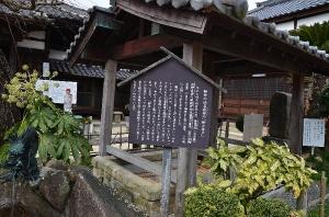 湘江庵境内の井戸