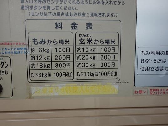 DSC06488_20181002094552ae3.jpg