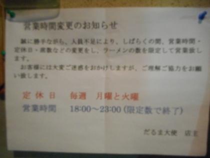 01-DSCN7748.jpg