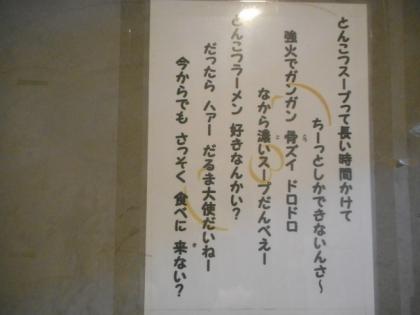 02-DSCN7749.jpg
