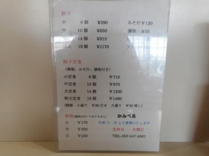 02-DSCN8052-001.jpg