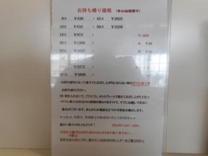 03-DSCN8053-001.jpg
