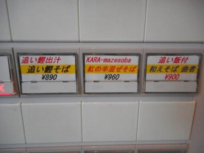 08-DSCN8012.jpg