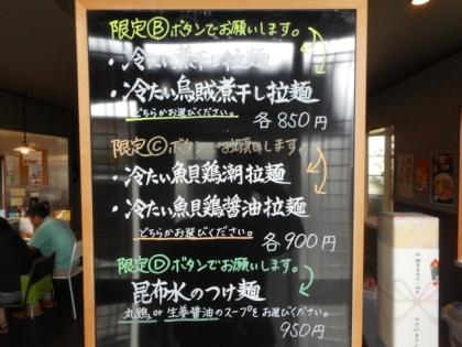 15-DSCN8019.jpg