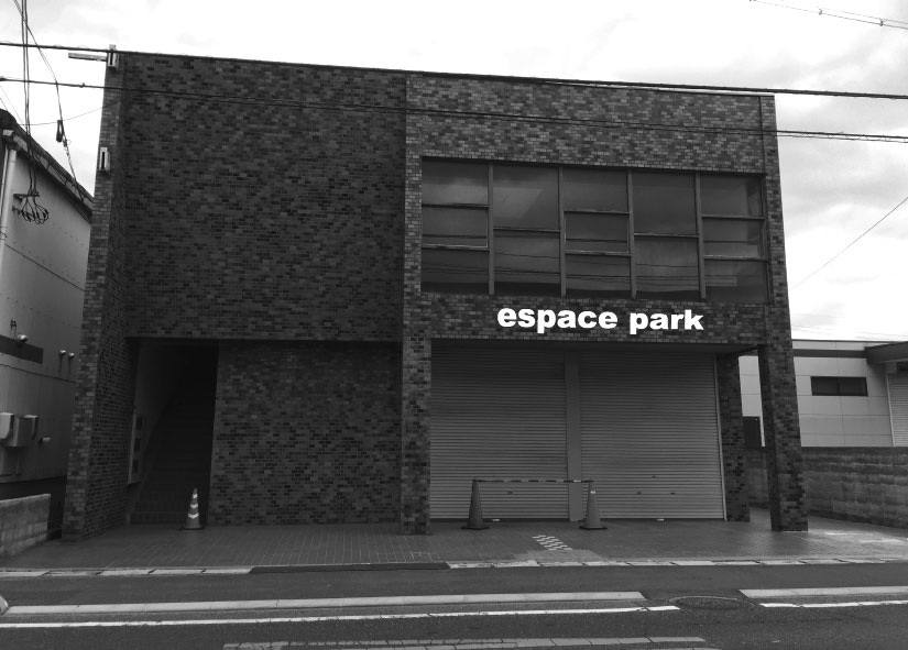 espacepace1-1.jpg