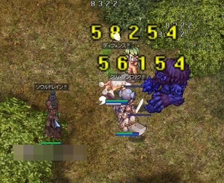 screenBreidablik9619.jpg