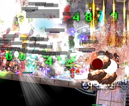 screenBreidablik9624.jpg