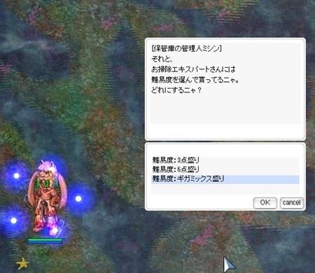 screenBreidablik9626.jpg