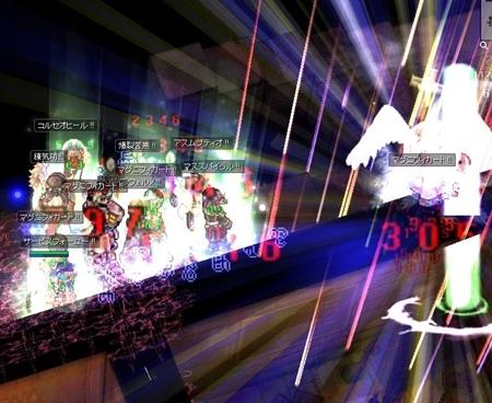 screenBreidablik9638.jpg