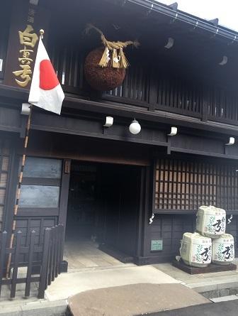 飛騨古川4
