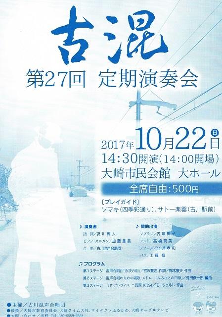CCF20170924_00000.jpg