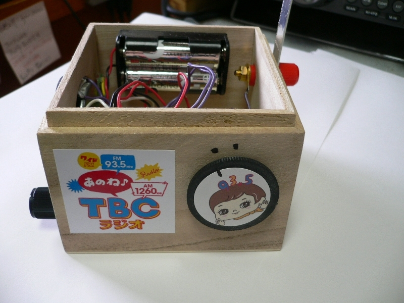 製作したラジオの様子-3