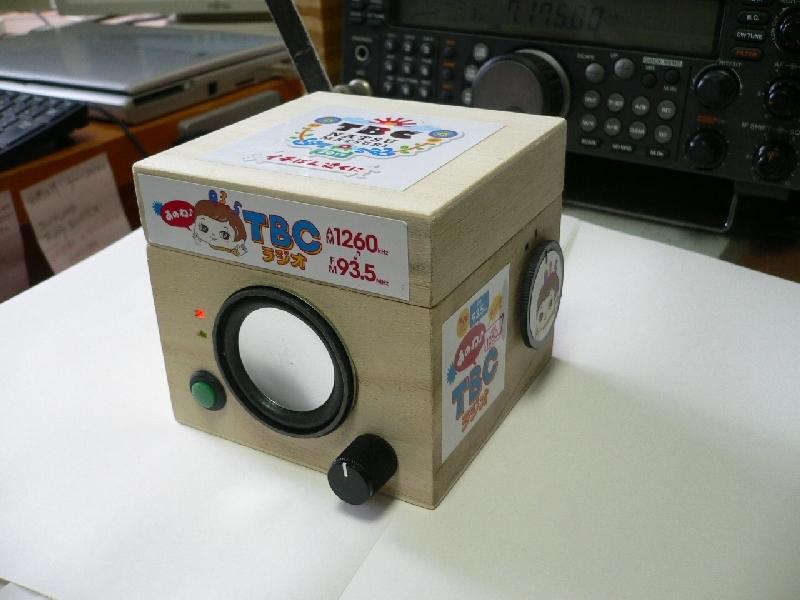 FMラジオ完成品