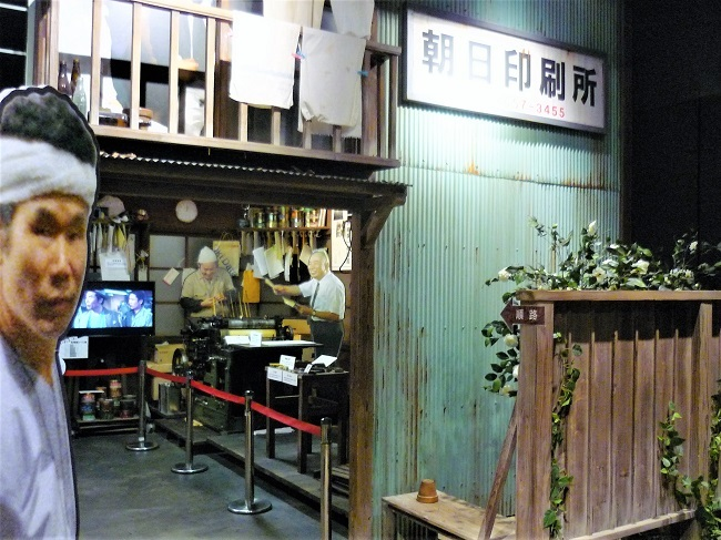 2017年-寅さん記念館その3