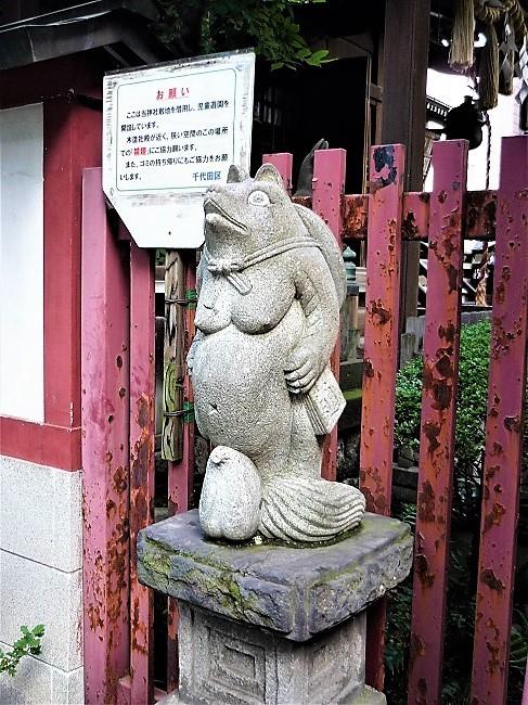 柳森神社-福寿社ータヌキその1