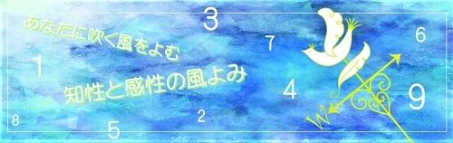 紅子さんブログ