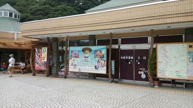 道の駅みなかみ水紀行館2017