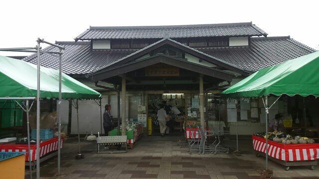 道の駅童謡のふる里おおとね2017
