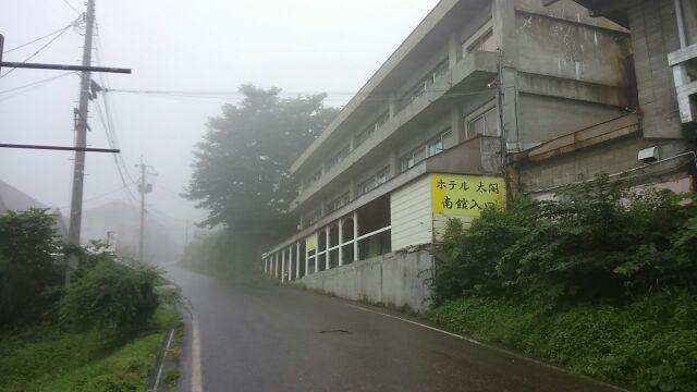 赤倉温泉ホテル太閤2017