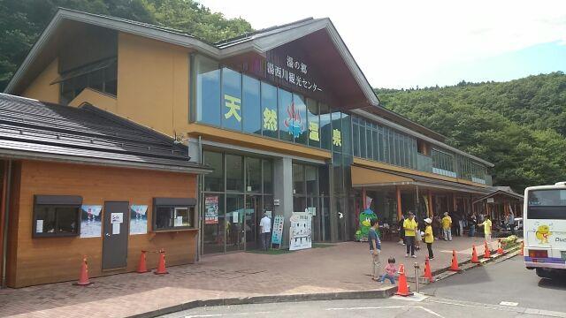 道の駅湯西川2017