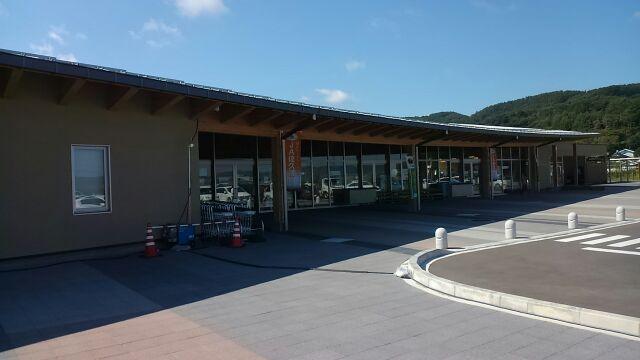道の駅ヘルシーテラス佐久南建物2017