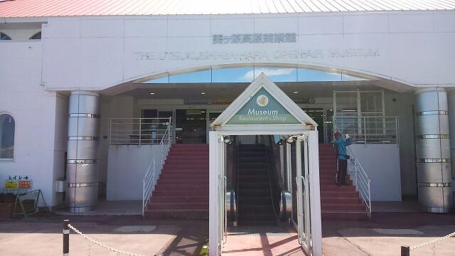 道の駅美ヶ原高原美術館2017