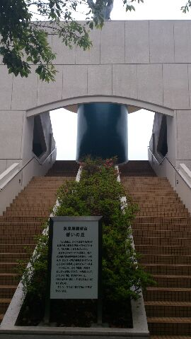 魚見塚展望台全景