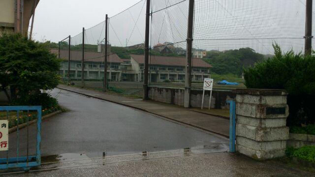 房南中学校