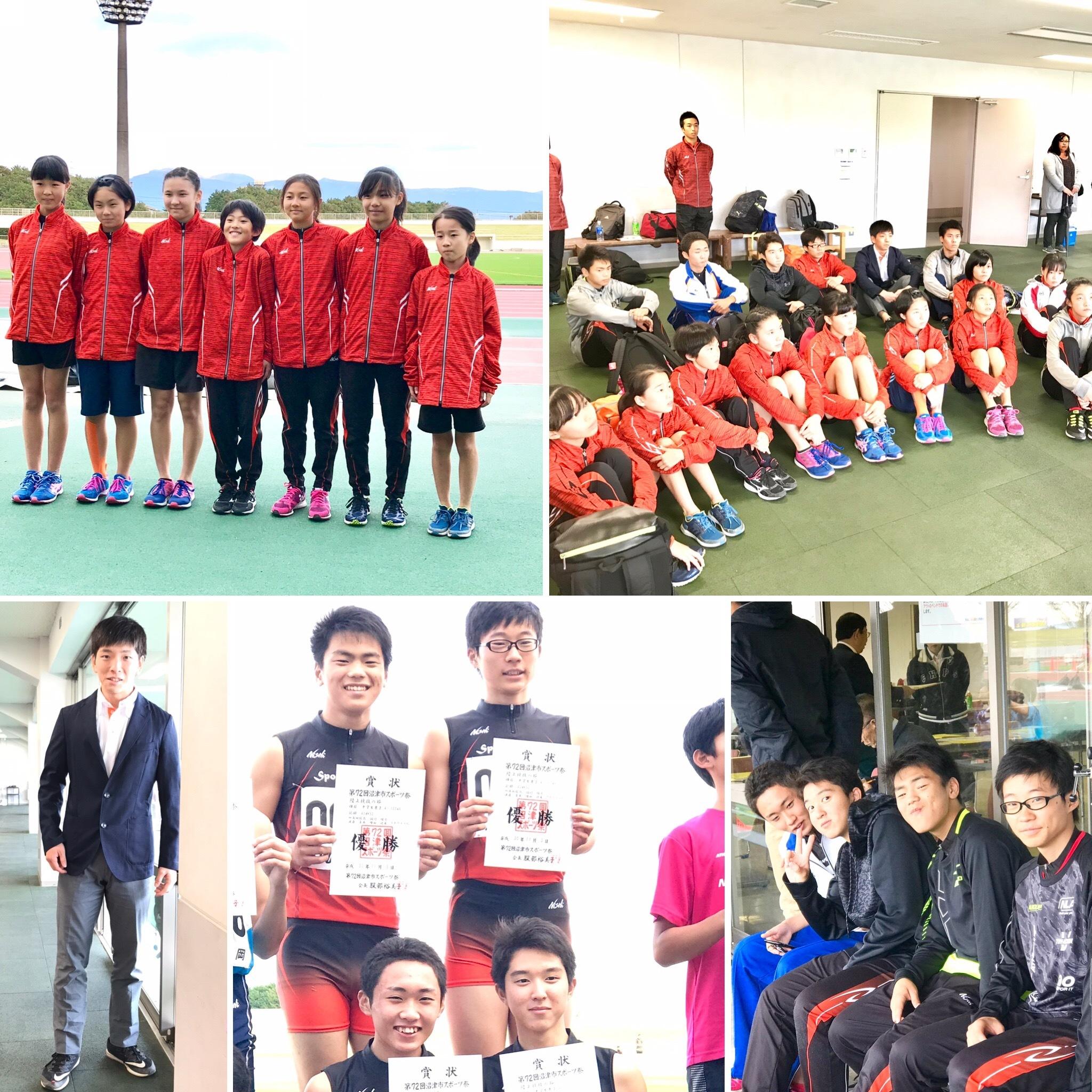 20181103市スポーツ祭AC沼津選手達