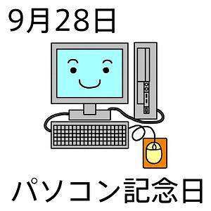 103e38391e382bde382b3e383b3.jpg