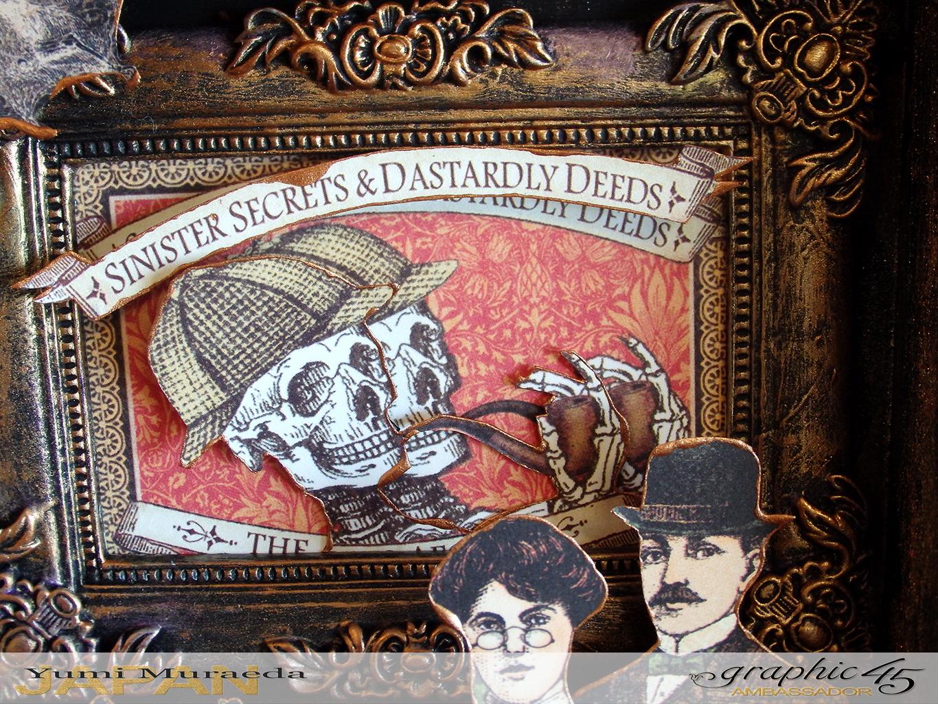 11yuyu3MasterdetactiveSecretRoomdesignbyYumiMuraedaProductByGraphic45.jpg