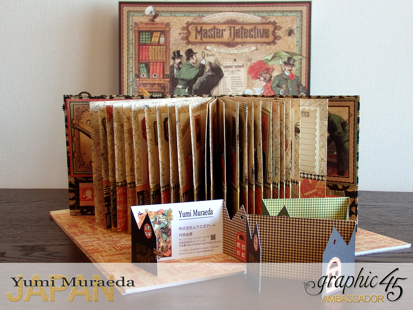 4MasterdetectivenamecardbookdesignbyyumimuraedaproductbyGraphic45.jpg