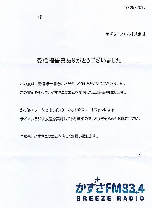 17-10-22-01.jpg