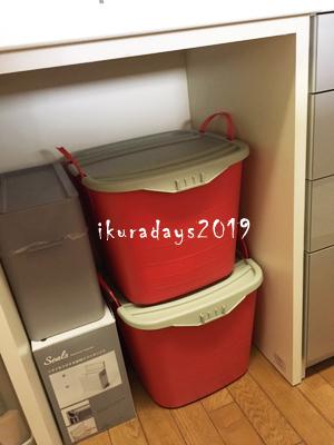 20190115_ゴミ箱問題
