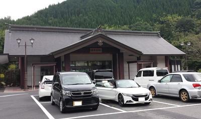 170923_car12.jpg