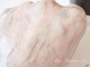 血行・血流・代謝促進、肌が持つ潤いを引き出す!しっとり、ツルスベ洗顔料【ブラックシリカソルト フェイシャルエステ】