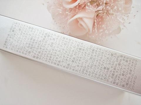 天然ダイヤモンド&本真珠で輝くツヤ、透明感美肌!叶恭子さん愛用ファンデーション【ディフストーリー BBシャイニークリーム】